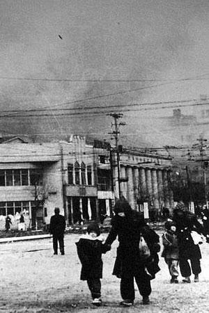 bombardement Tokio 1945